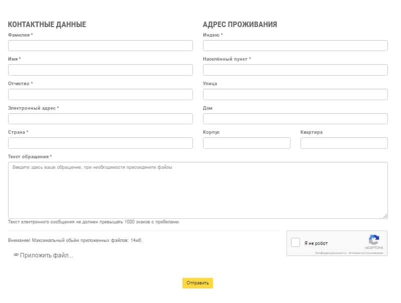 Официальный сайт главы города Химки