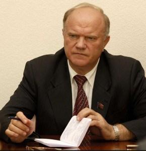 Написать письмо главе КПРФ Генадию Зюганову
