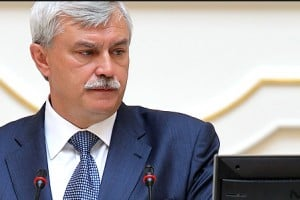 Написать письмо губернатору Санкт-Петербурга Полтавченко