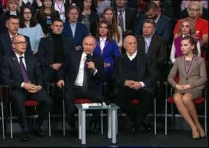 Обращения граждан к Президенту РФ Путину