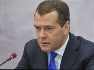 Написать Премьер-министру Медведеву