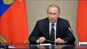 Почтовый адрес Президента РФ Путина