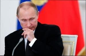 Пожаловаться Президенту РФ Путину В.В.