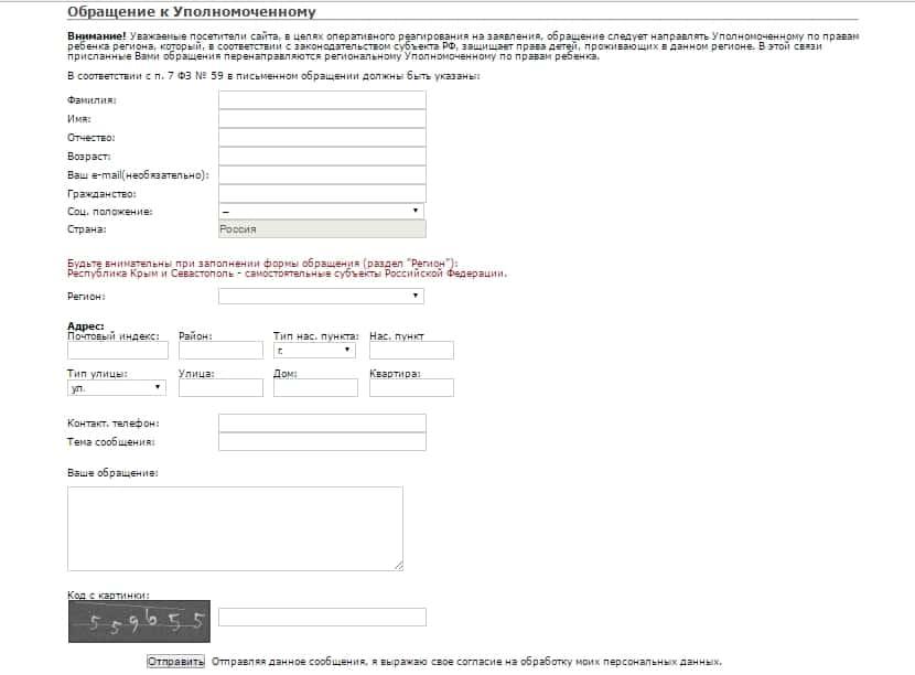Написать Кузнецовой на сайте