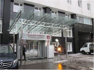 Как написать в Департамент транспорта Москвы