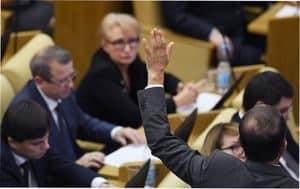 Написать письмо депутату ГосДумы