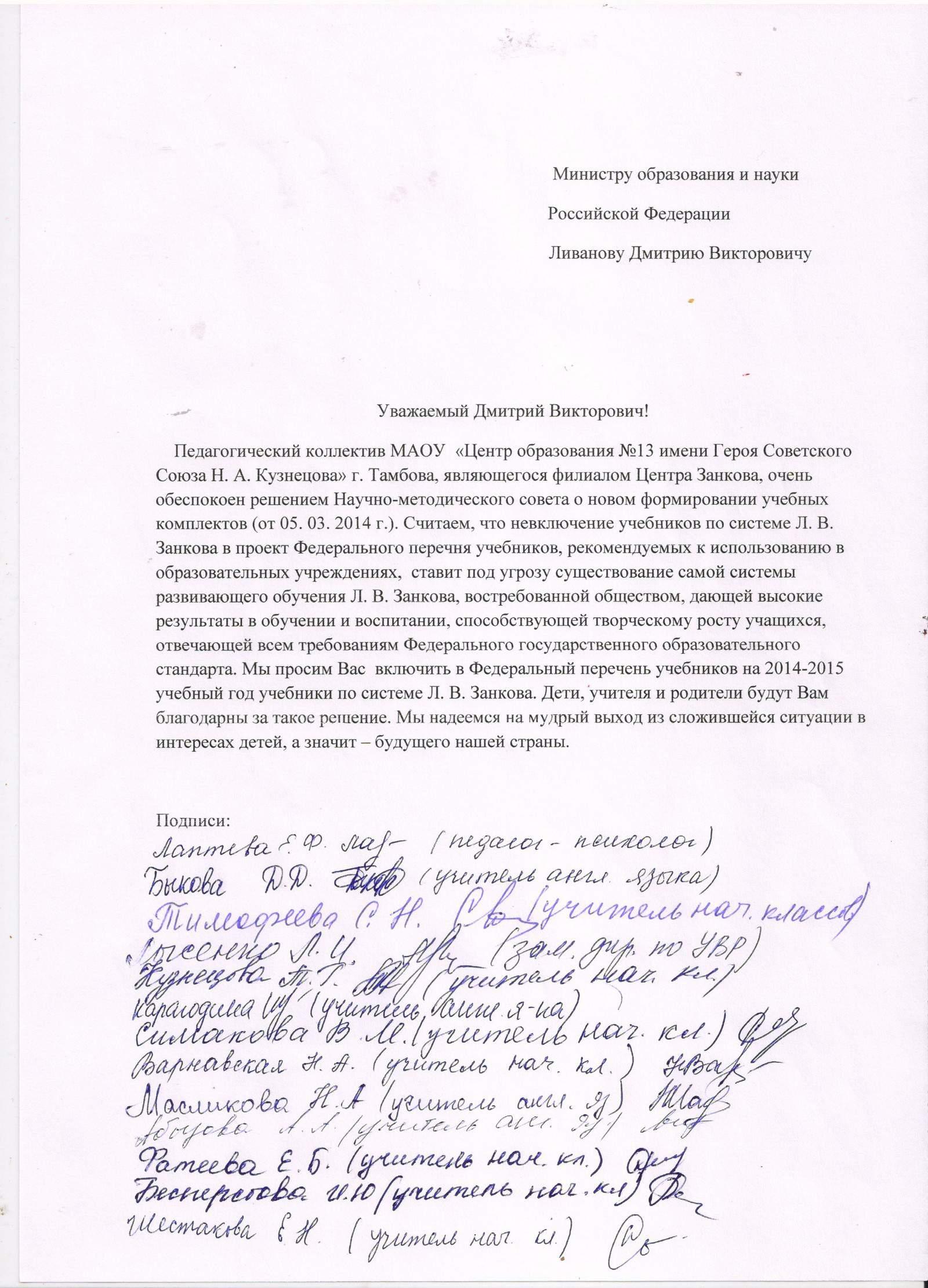 Новости пензы сегодня | прогород58 пенза.